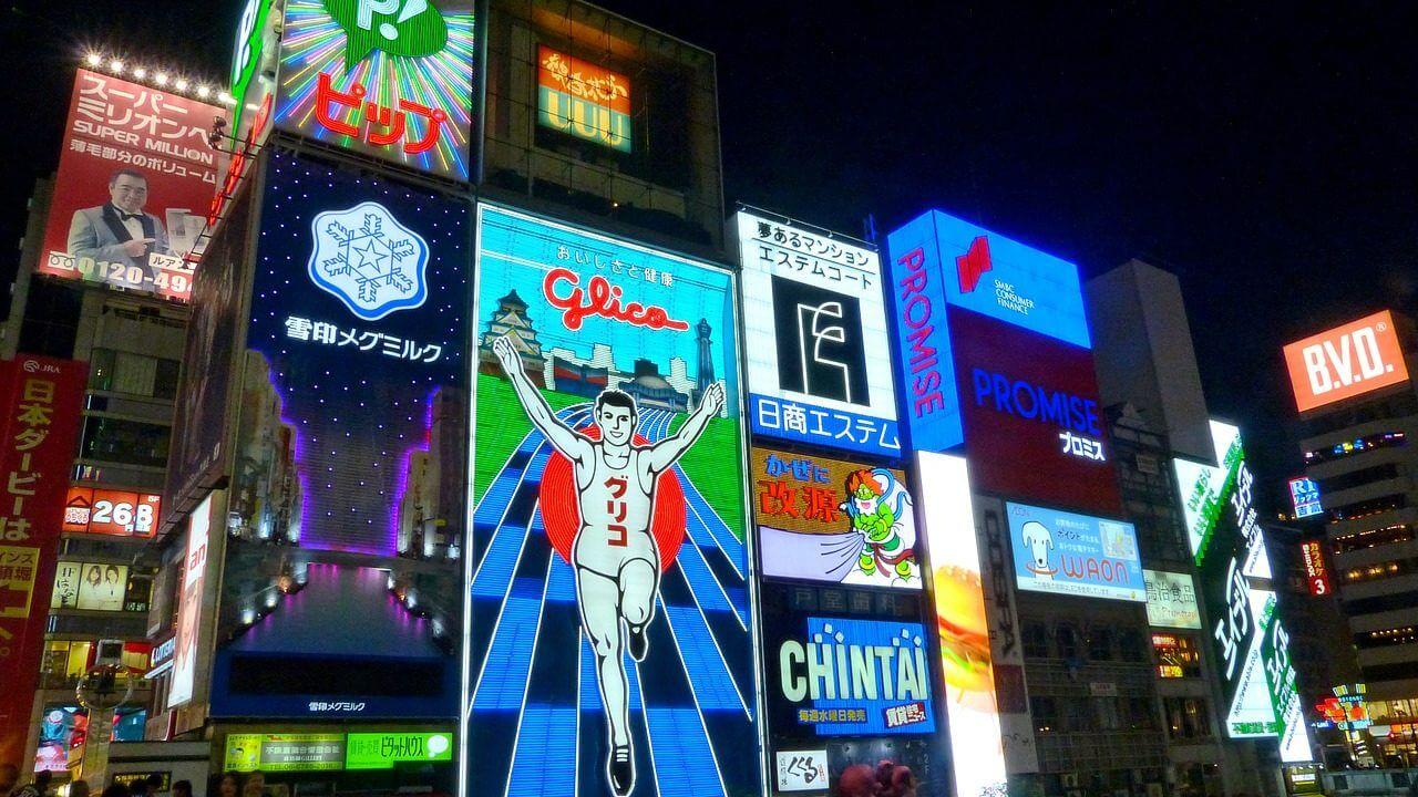 大阪・関西人が嫌いランキング